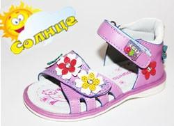 Детская обувь оптом ТМ Солнце!!! f6c822271d6c9
