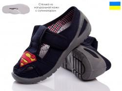 4a872c618 Интернет магазин предлагает всем покупателям выгодно приобрести  качественную, модную и эксклюзивную детскую обувь от украинского  производителя торговой ...