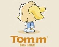 Детская обувь оптом от производителя в Украине на сайте Лидер ОПТ ... 33b1e1e98099d