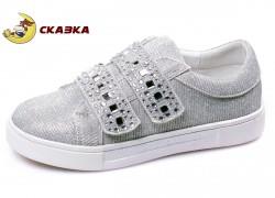 c1c0dfa61 Наш интернет магазин детской и подростковой обуви оптом предлагает лучшую  обувь от торговой марки «Сказка». Китайский производитель позаботился о ...