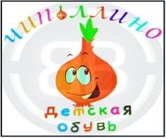 Обувь оптом купить Украина на сайте Лидер ОПТ - купить оптом детскую ... dbf4f9373b32d