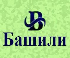 b251fd818 Лидер ОПТ | Обувь оптом | Бренды детской, женской и мужской обуви оптом  Украины