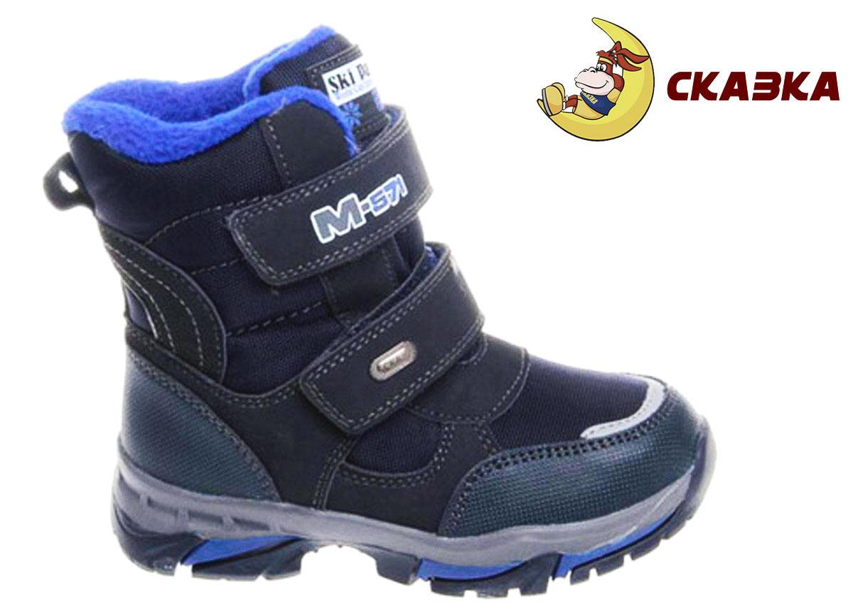 de69152d6c1e7d Детская обувь оптом Сказка