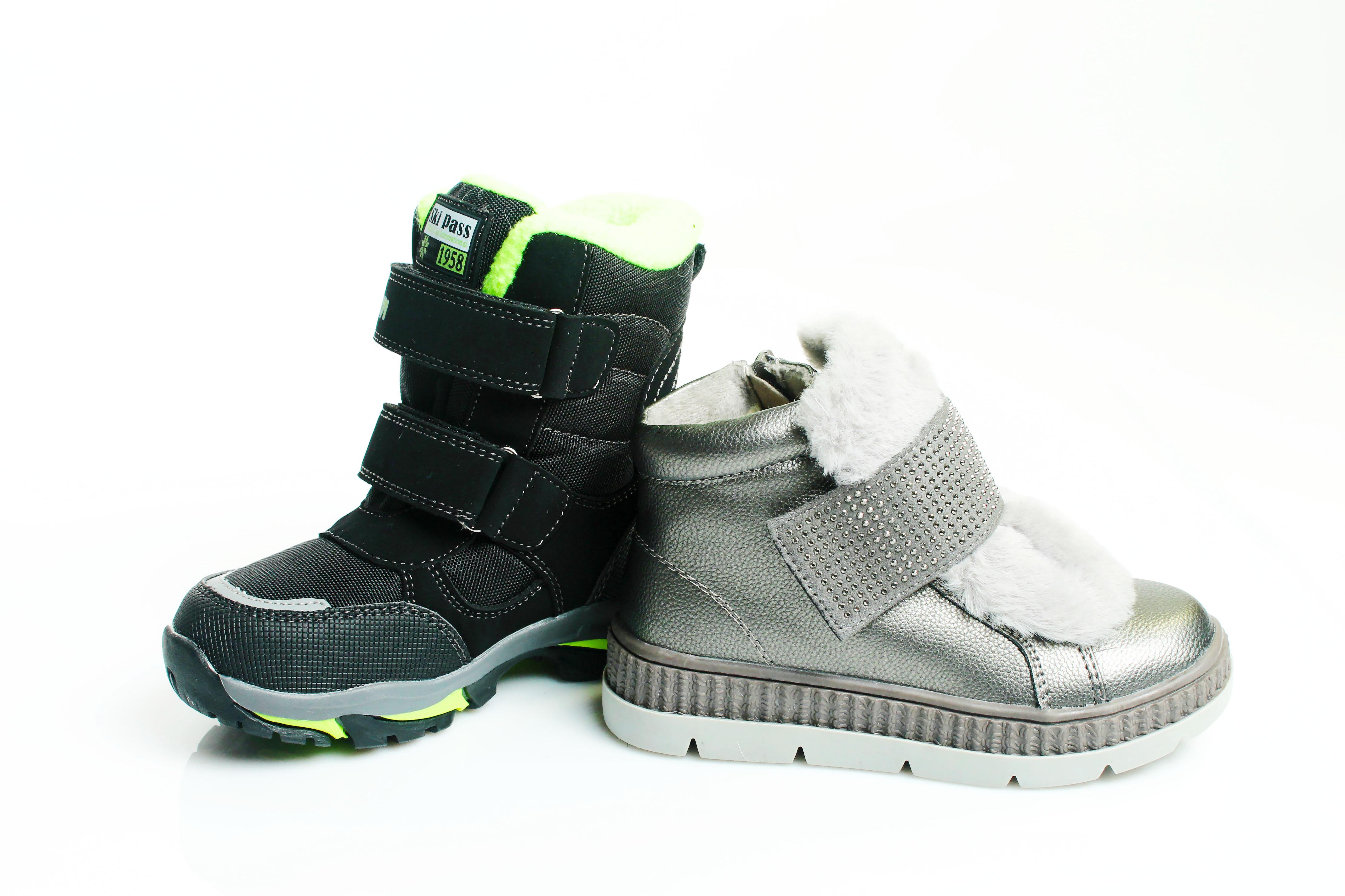 6c9ce43c2edba7 Детская обувь Сказка оптом