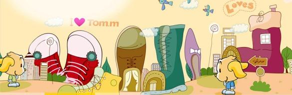 Детская обувь том м оптом
