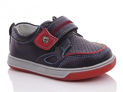 Детская обувь оптом Солнце 157ae96904bd4