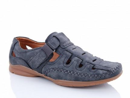 a719f8773 Детская обувь оптом
