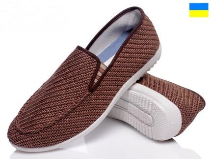 94395ccf Детская обувь оптом