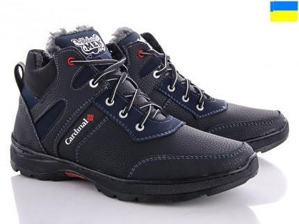 efebe76986e79b Детская демисезонная обувь оптом, купить